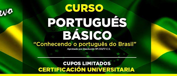 """PORTUGUÉS BÁSICO: """"Conhecendo o português do Brasil"""""""