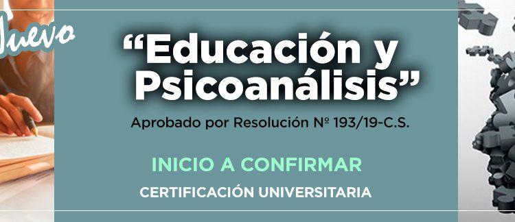 EDUCACIÓN Y PSICOANÁLISIS